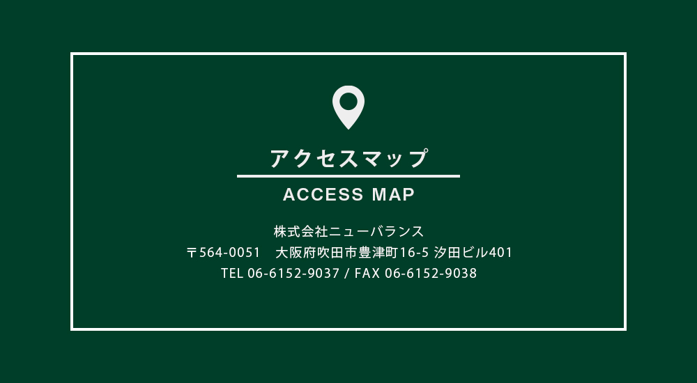 access_bnr