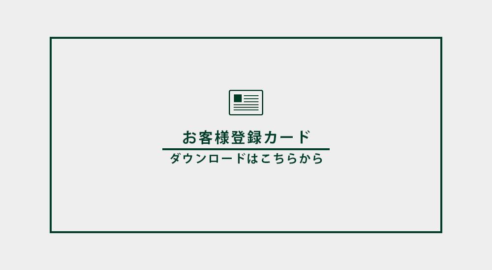 card_bnr